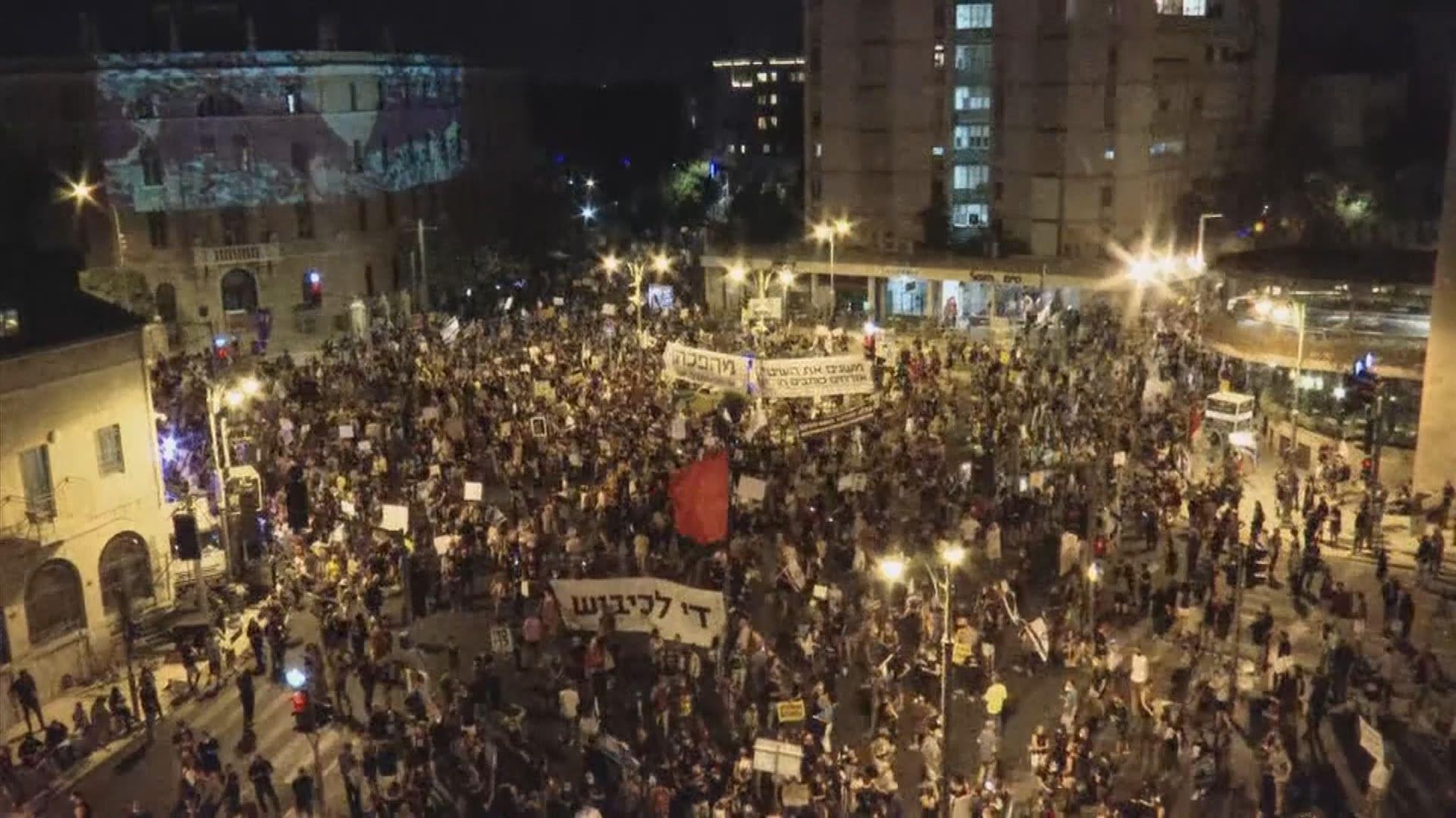 以色列繼續有反內塔尼亞胡示威