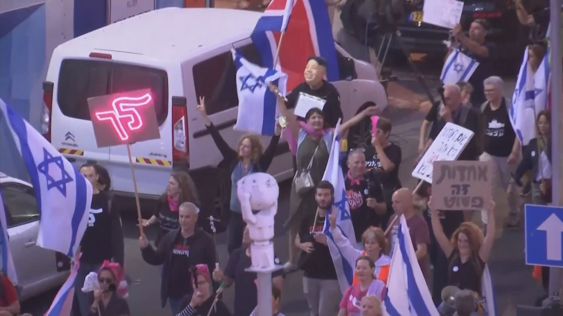以色列繼續有示威反對總理內塔尼亞胡