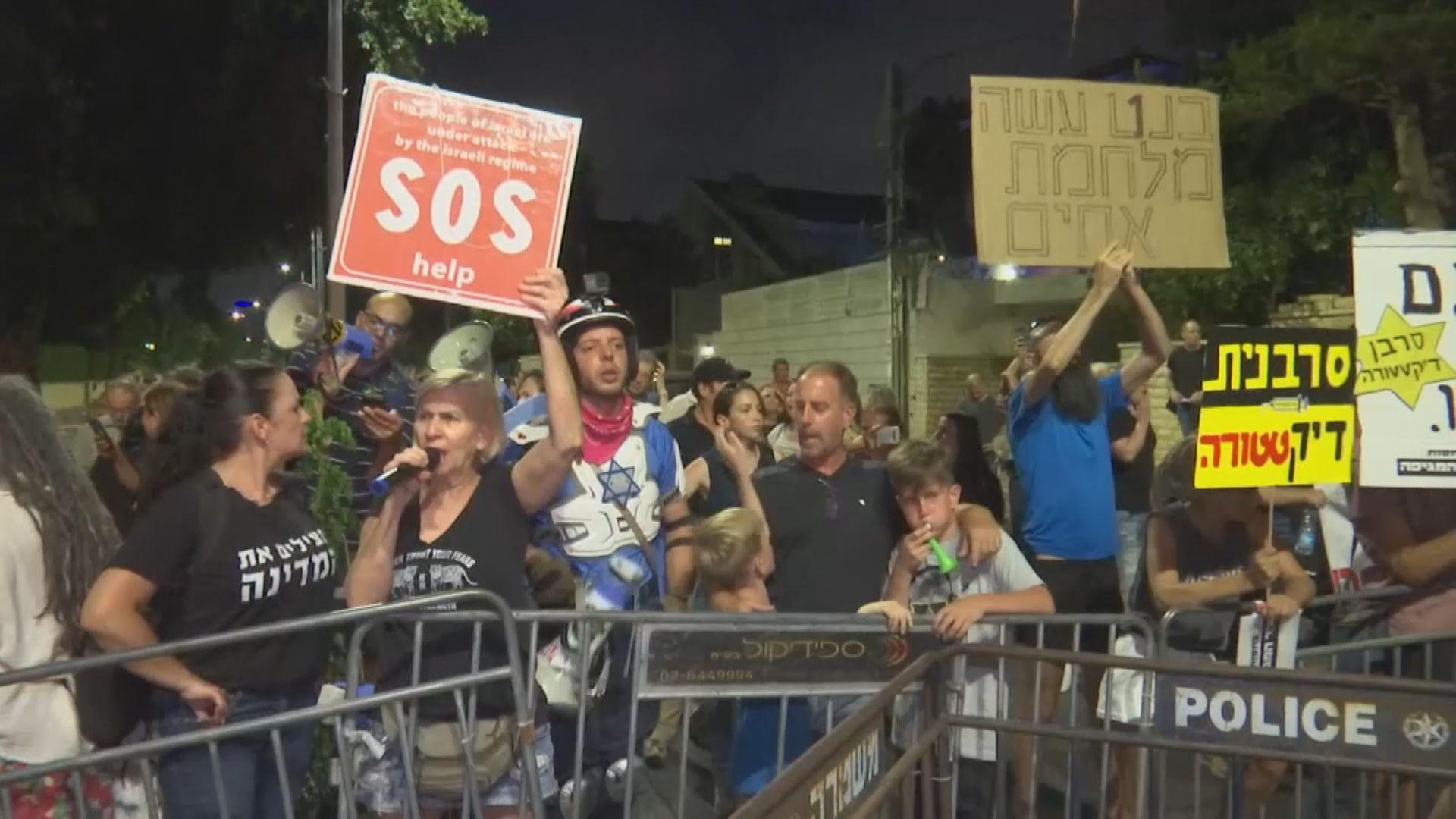 以色列民眾抗議總理「谷針」言論無視國民選擇權利