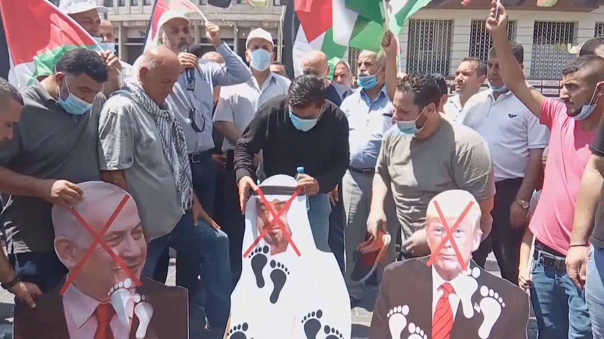 巴勒斯坦民眾抗議以色列和阿聯酋和平協議