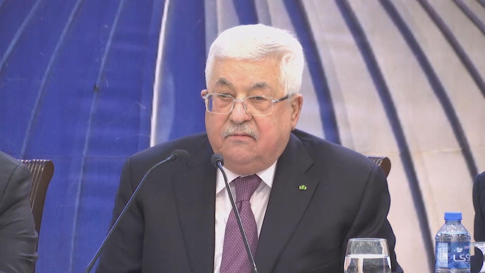 巴勒斯坦自治政府強烈反對以色列阿聯酋和平協議