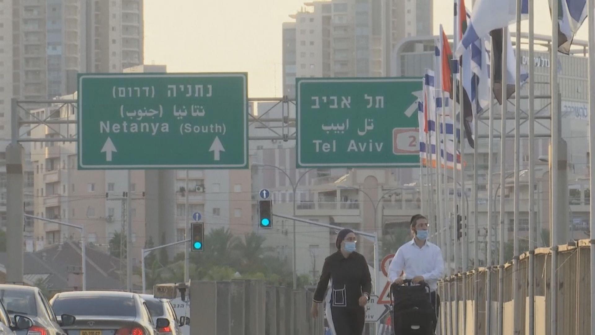 以色列與阿聯酋恢復電話通訊服務