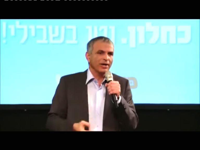 以色列全民黨領袖卡隆勢成造王者