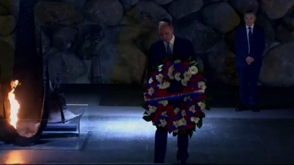 威廉王子參觀猶太大屠殺紀念館