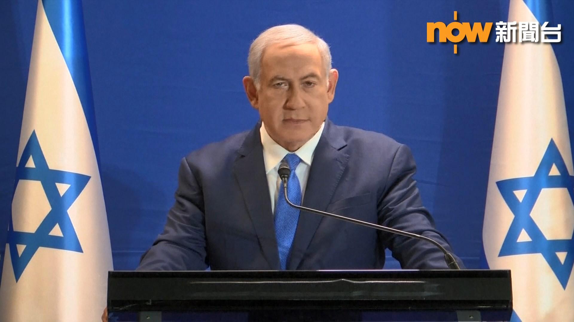以色列總理內塔尼亞胡選情出現變數