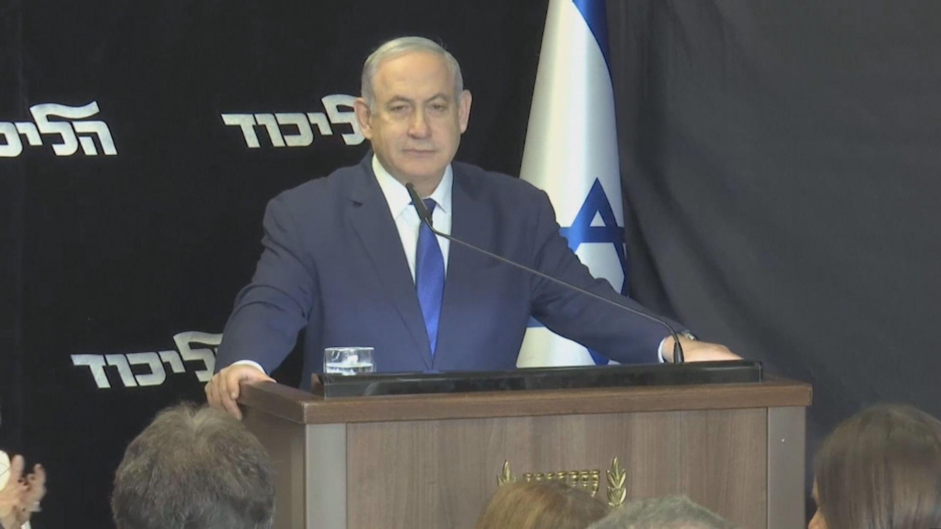 內塔尼亞胡尋求以色列國會賦予免起訴權