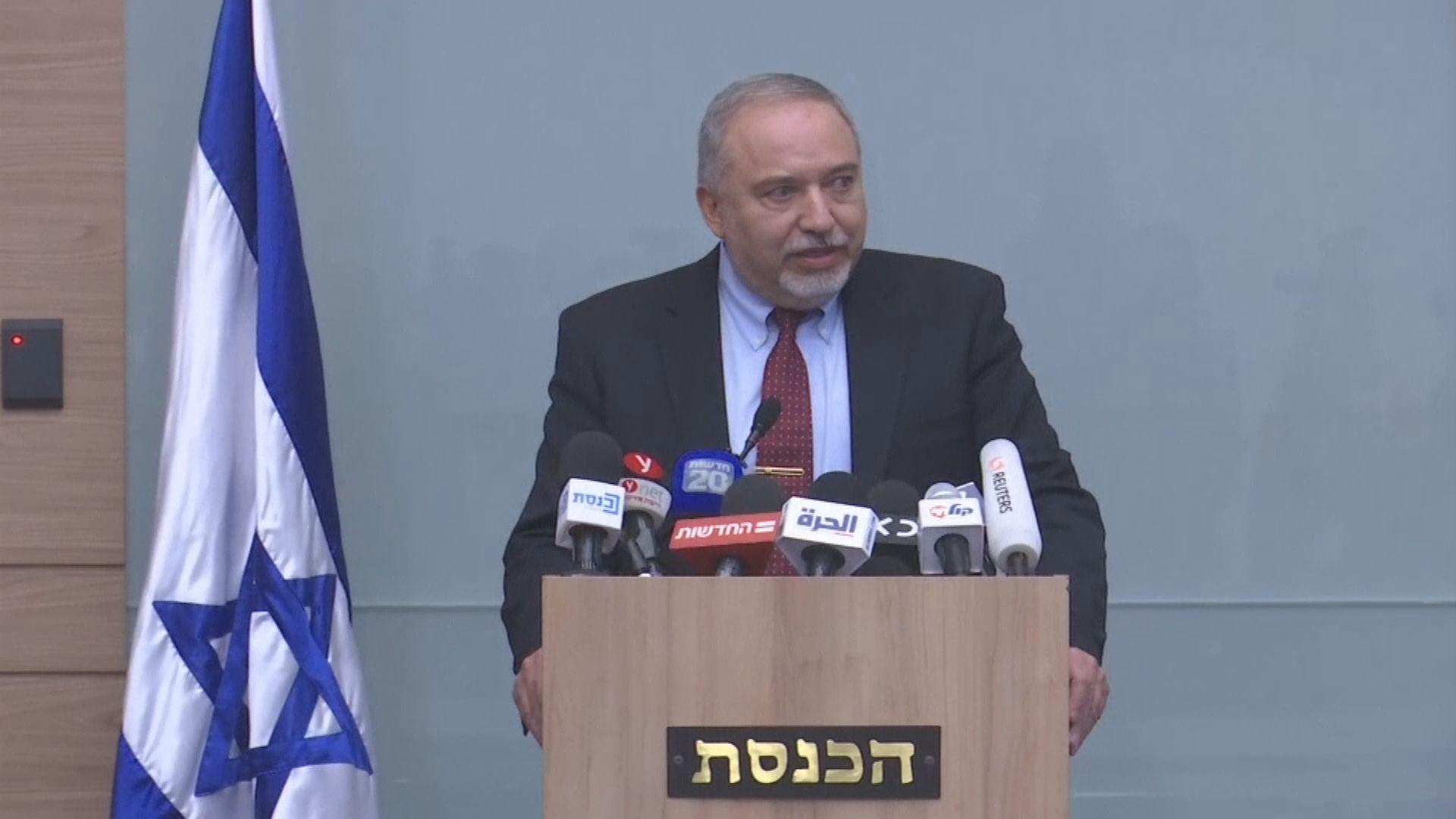 以色列防長辭職並要求提前大選