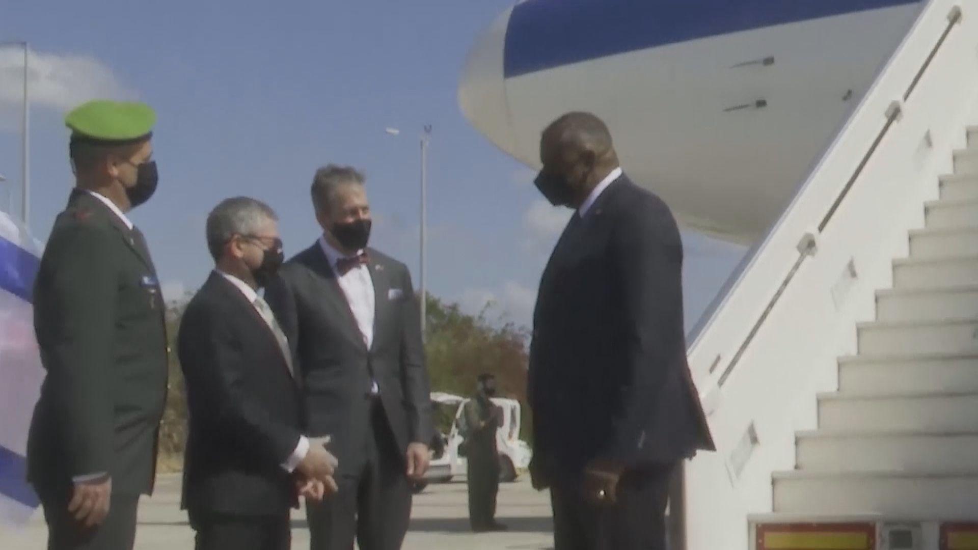 美國防部長奧斯汀到訪以色列