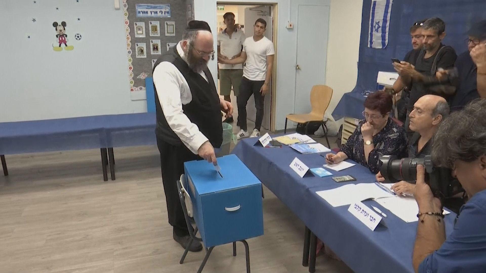 以色列大選結束料無政黨取得過半議席
