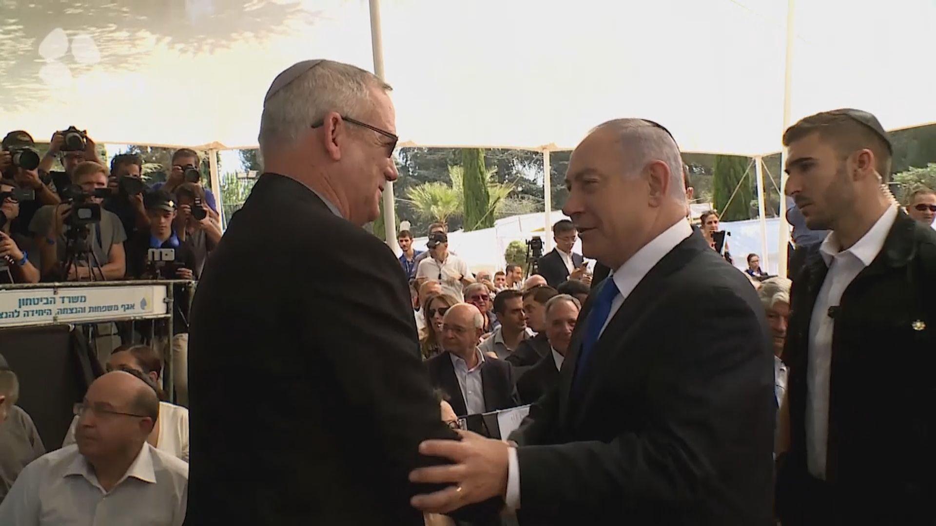 以色列總理邀政敵組聯合政府遭拒絕