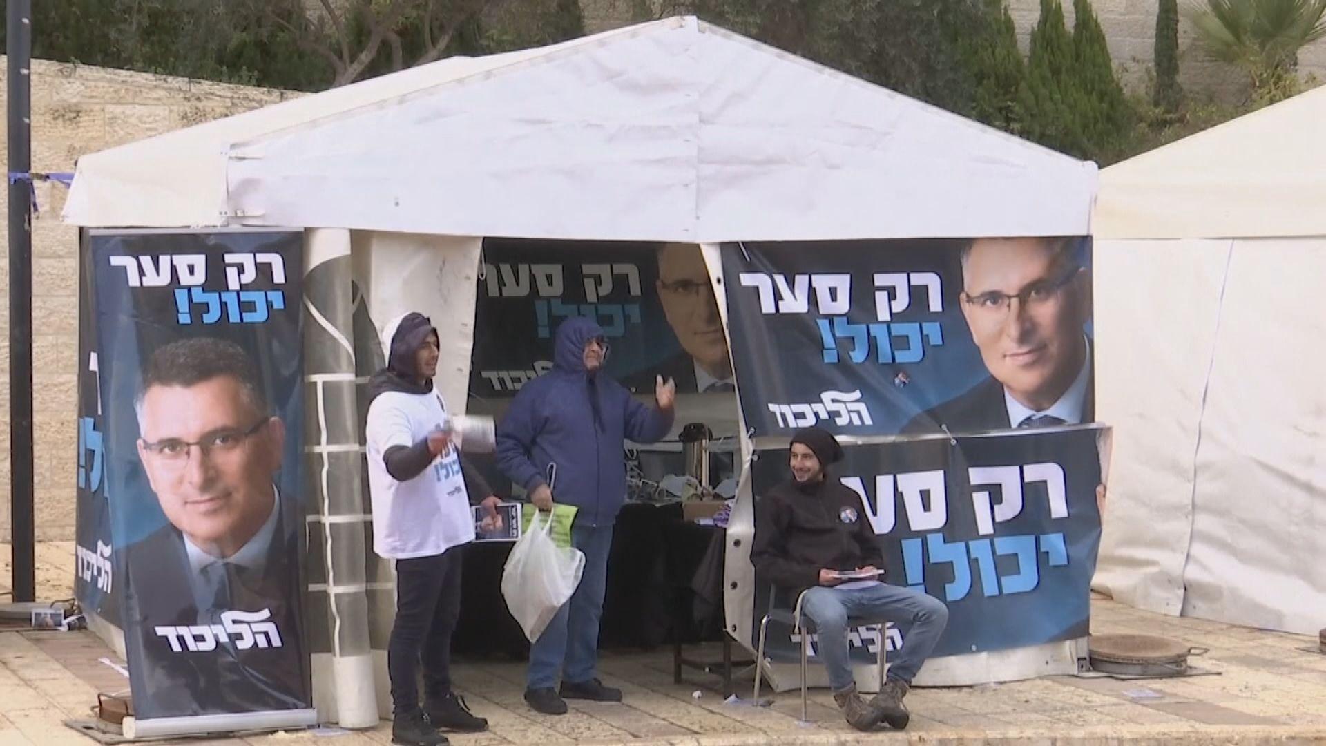以色列利庫德集團初選 內塔尼亞胡宣布勝出