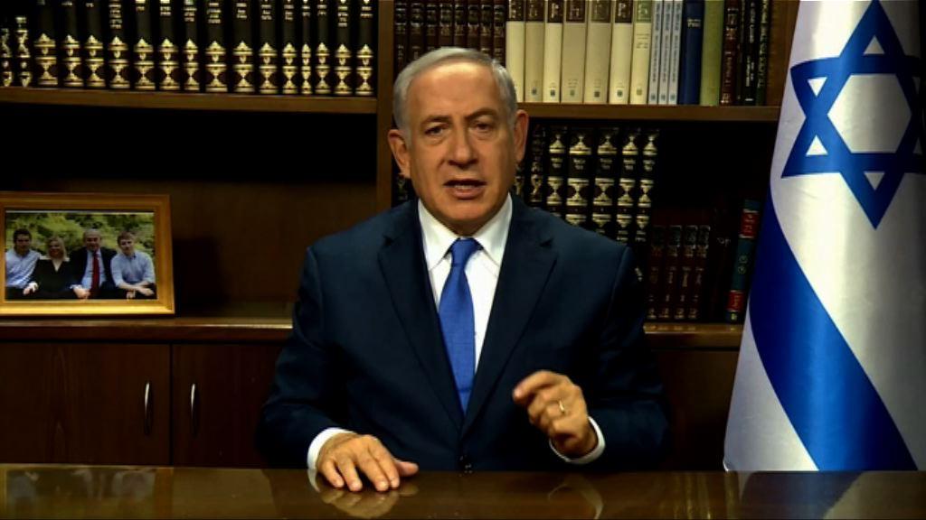 以色列總理要求修改惹爭議草案條文字眼