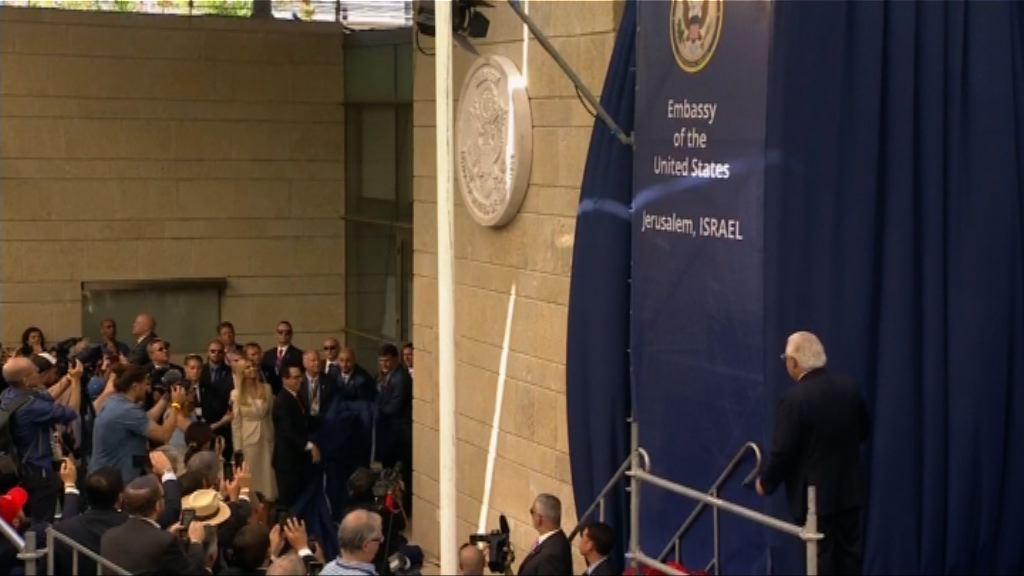美駐以大使館遷耶路撒冷 土耳其召回大使表不滿