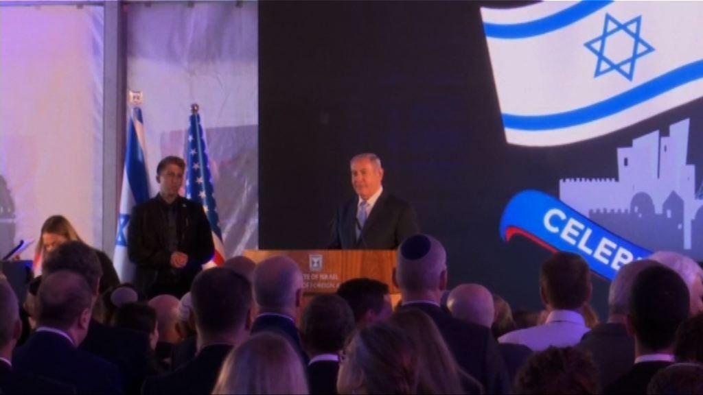 內塔尼亞胡籲各國遷大使館至耶路撒冷