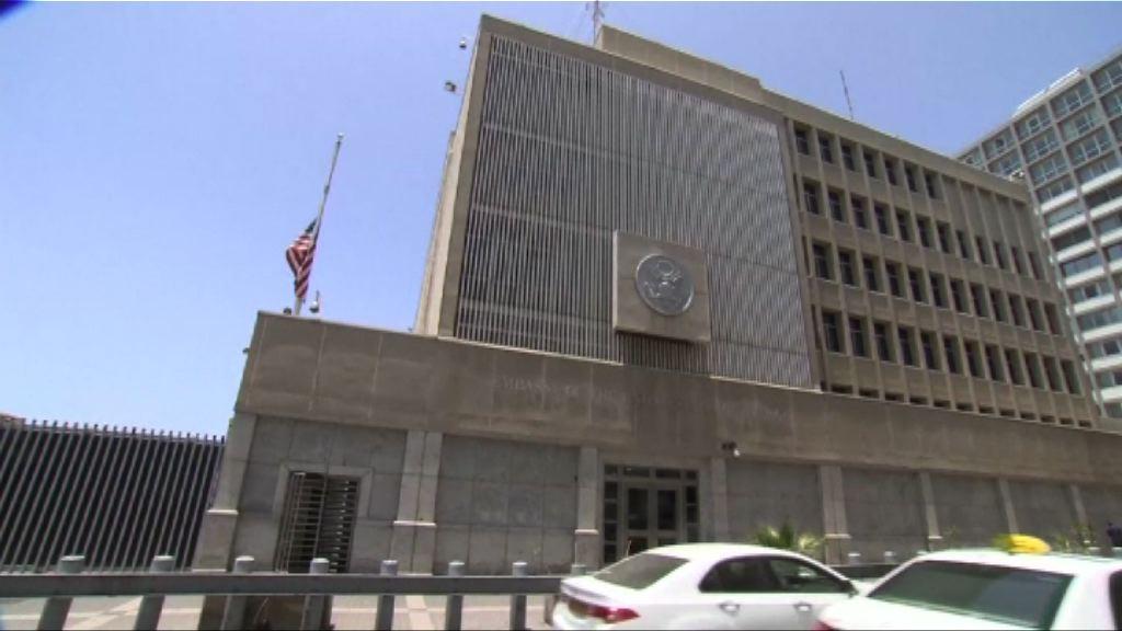 美擬遷駐以使館至耶路撒冷惹爭議