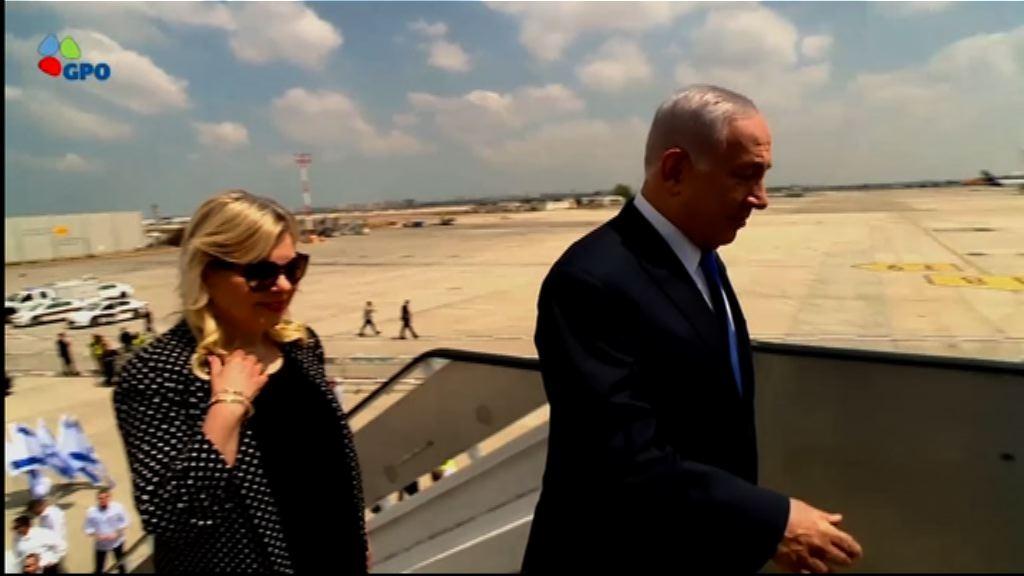 以色列總理夫人被控詐騙
