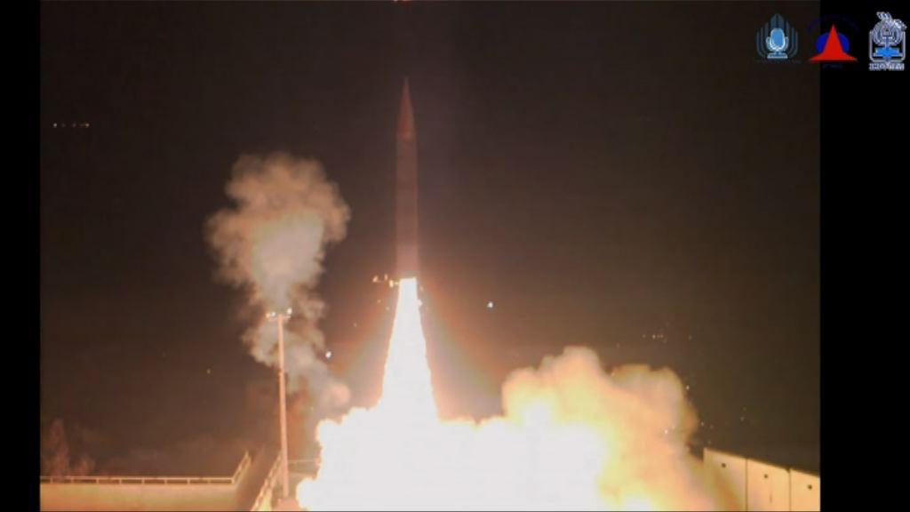 以色列宣布成功測試箭-3防禦系統
