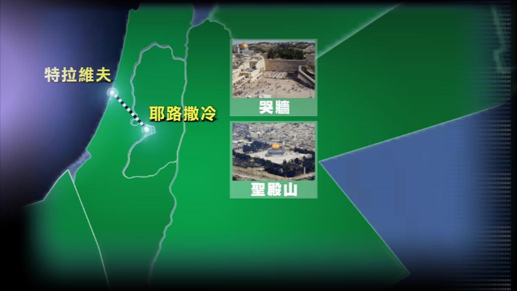 以色列擬將新鐵路延至東耶路撒冷