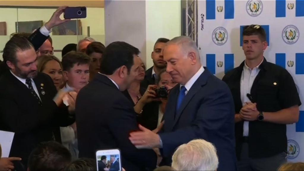 危地馬拉駐耶路撒冷大使館揭幕