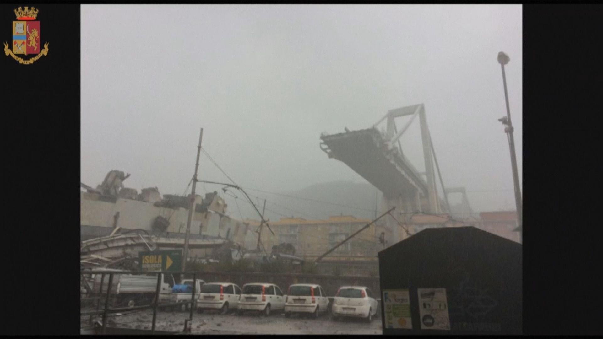 意大利北部高架橋倒塌至少22死