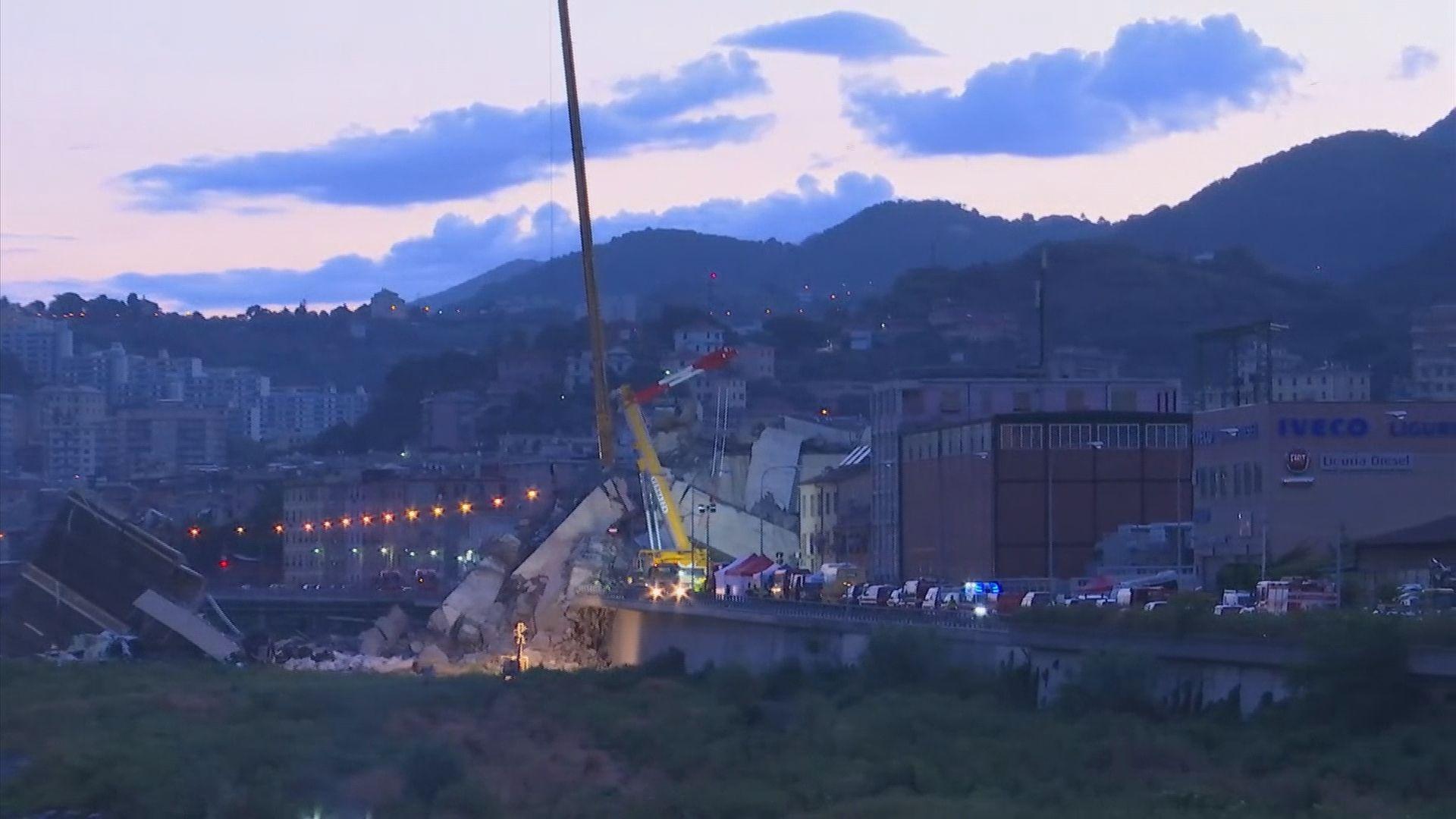 意大利交通部長要求營運大橋高層辭職