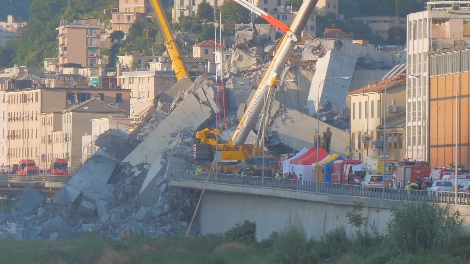 意大利大橋倒塌 當局撤走逾六百人