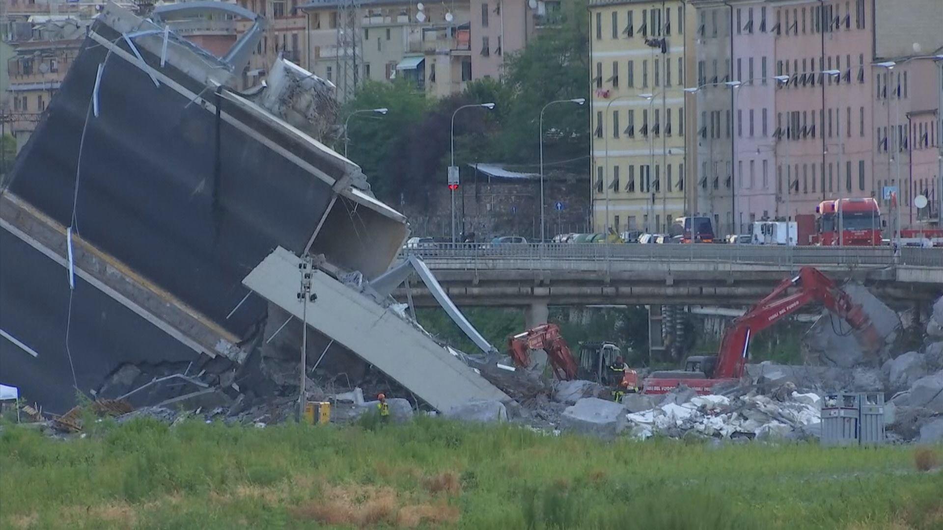意大利大橋倒塌 營運商斥政府擬收回專營權