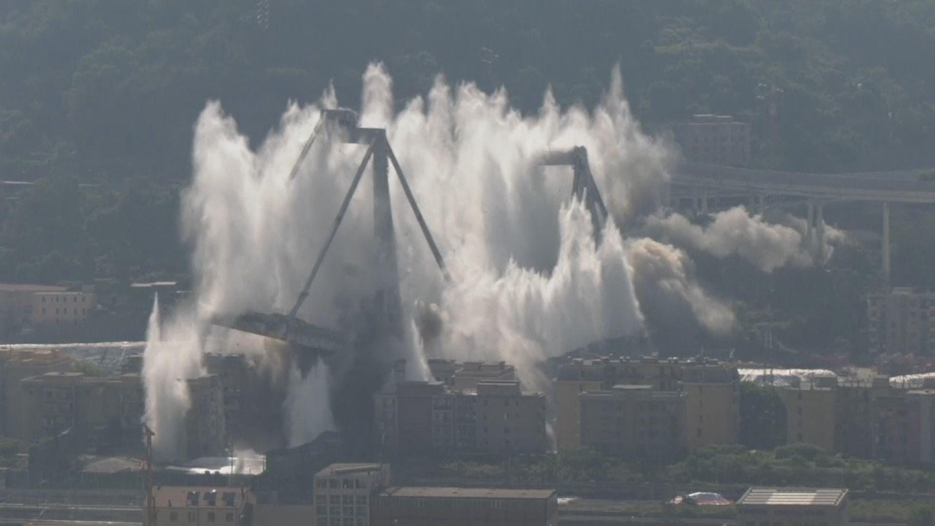 意大利倒塌大橋橋塔遭爆破拆除