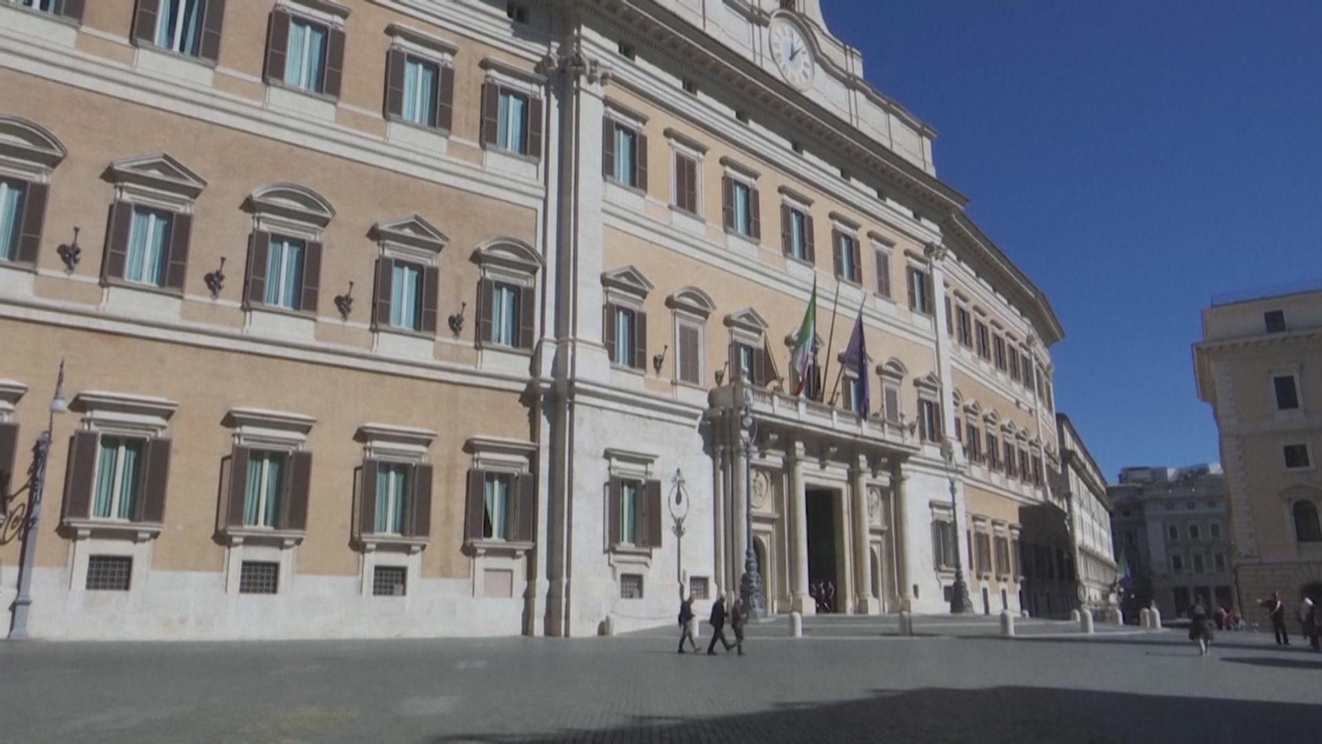 意大利政府維持財政預算不變
