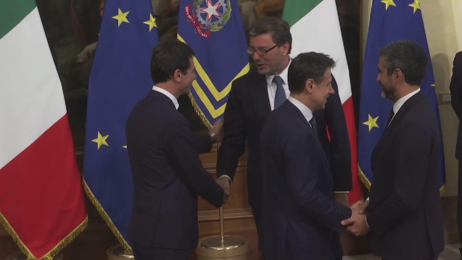 意大利新政府宣誓就職