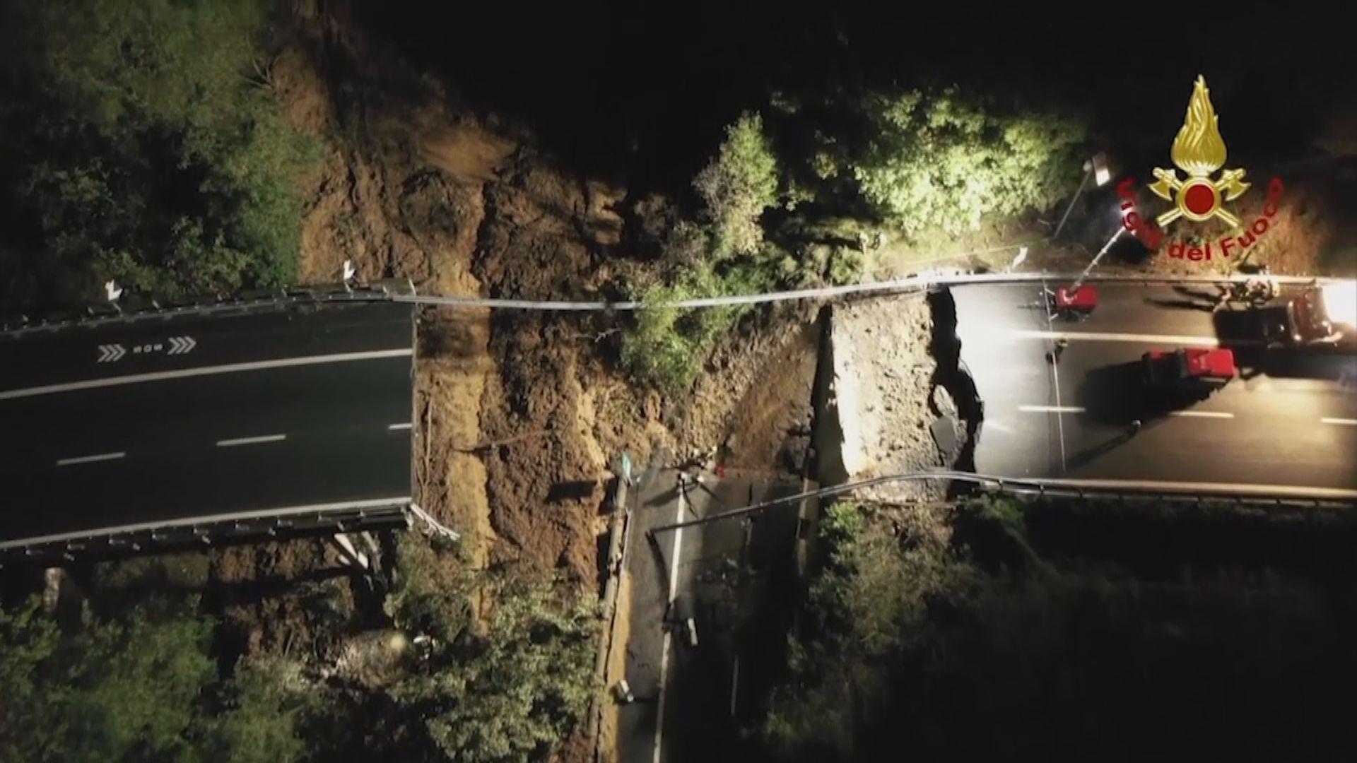 意大利暴雨成災 有高速公路高架橋面倒塌