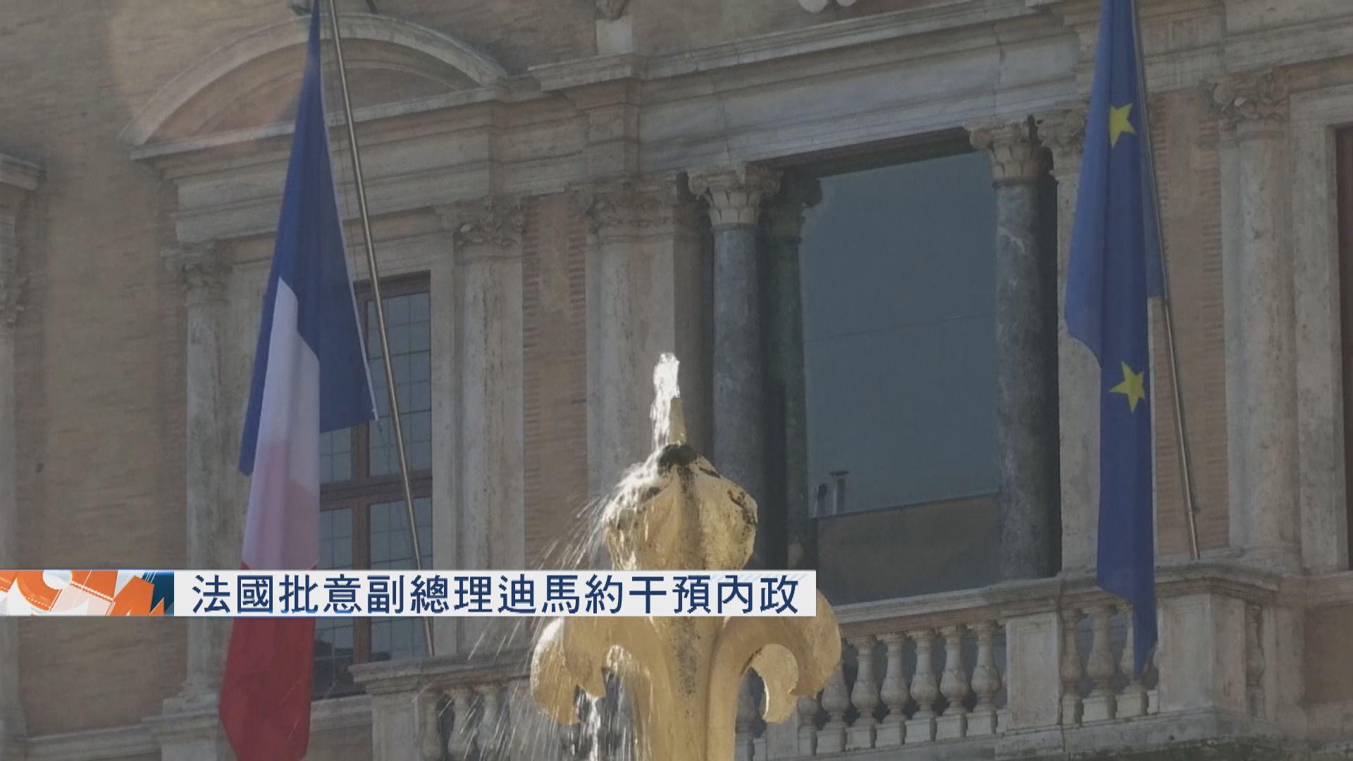 法國批意副總理迪馬約干預內政
