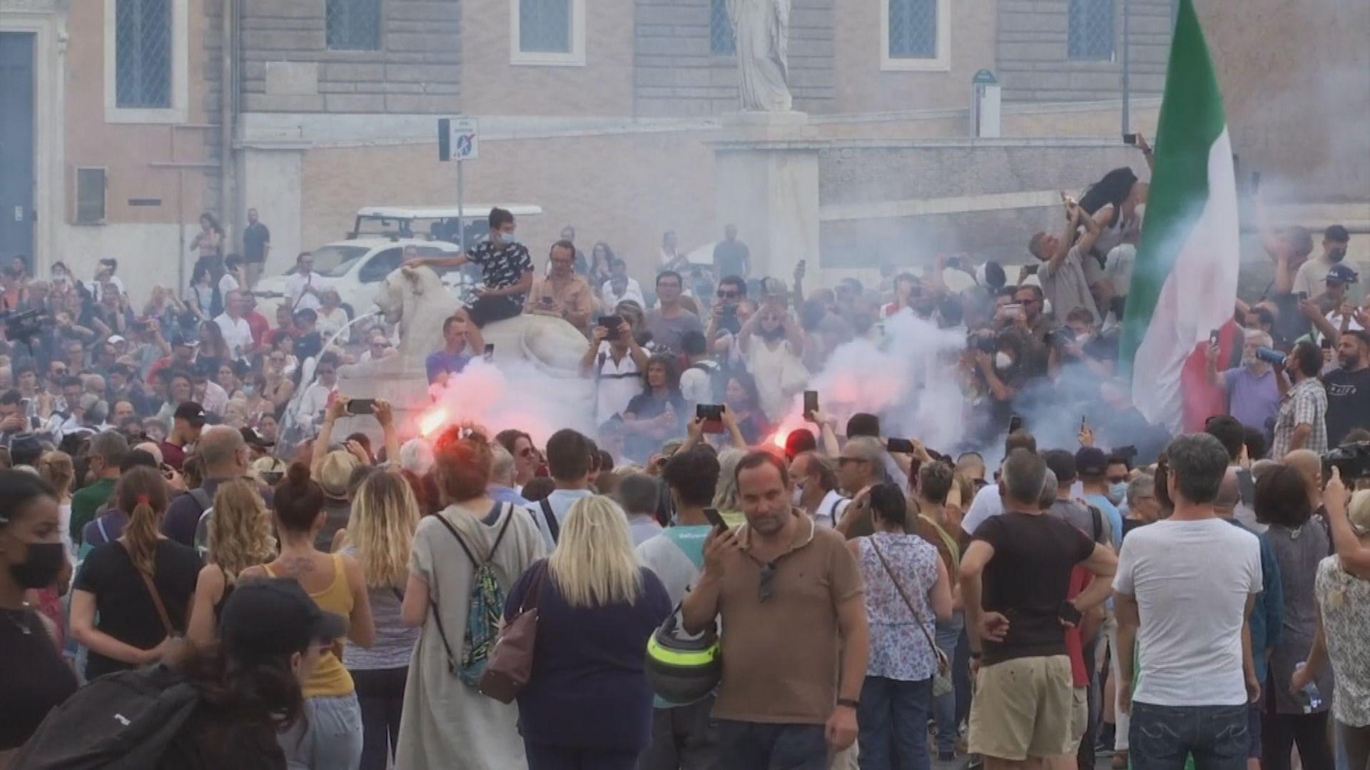 意大利有示威反對落實「綠色通行證」措施