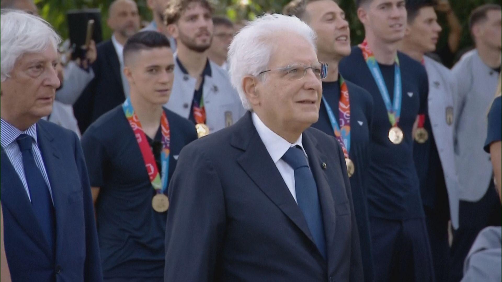 意大利總統祝賀代表隊奪得歐國盃