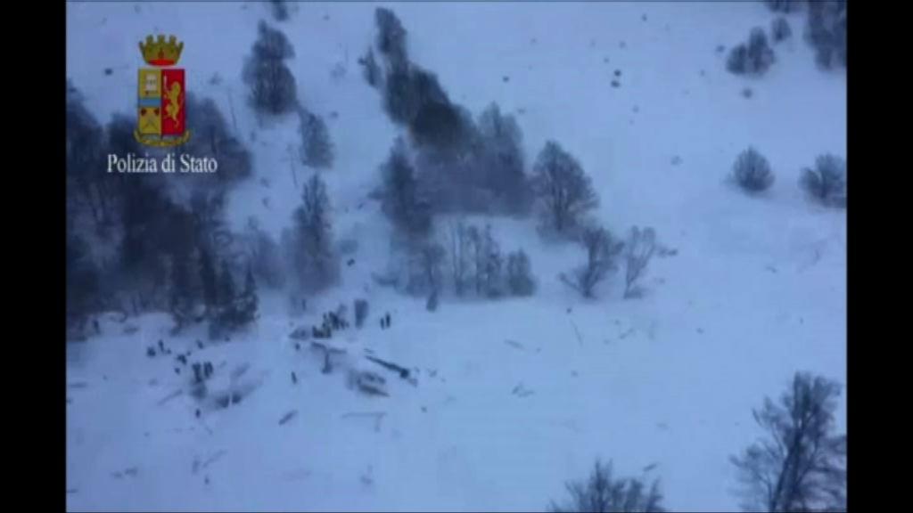 意大利中部雪崩掩埋酒店 三十人失蹤
