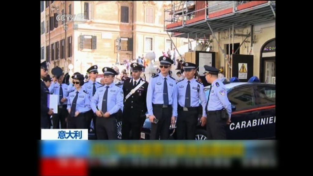 中意警方展開聯合警務巡邏