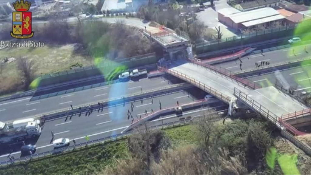 意大利天橋倒塌壓汽車釀兩死