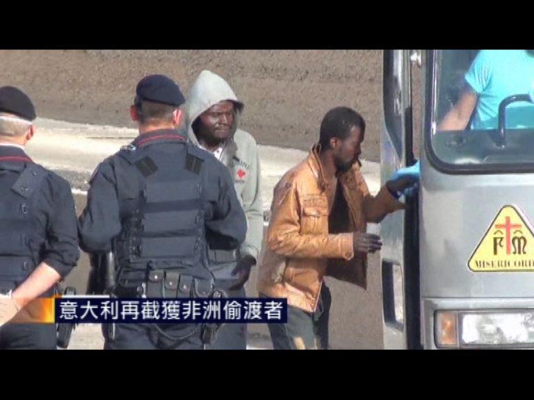 意大利再截獲近6000名非洲偷渡者