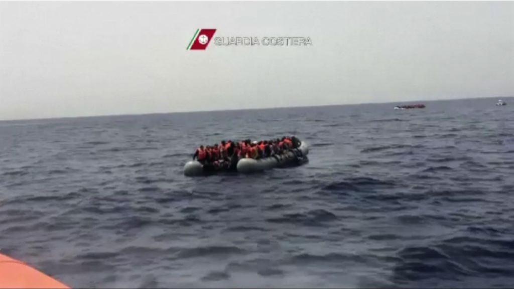 歐洲難民潮持續 兩日近三千人獲救