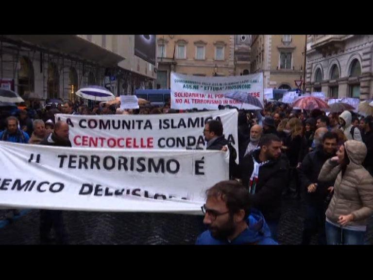 意國穆斯林抗議以伊斯蘭之名發動恐襲