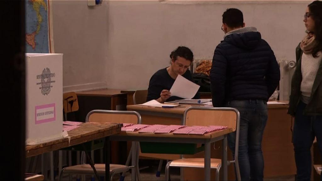 意大利修憲公投 民調顯示反對陣營暫領先