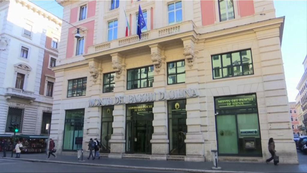 意政府因歐盟壓力無法注資銀行