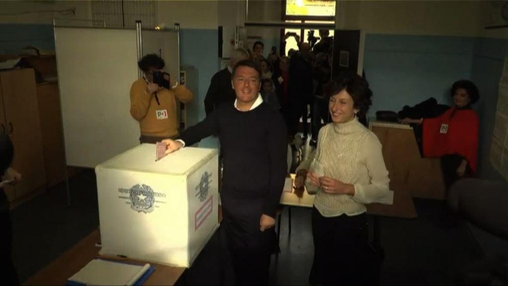 意大利總理倫齊到票站投票