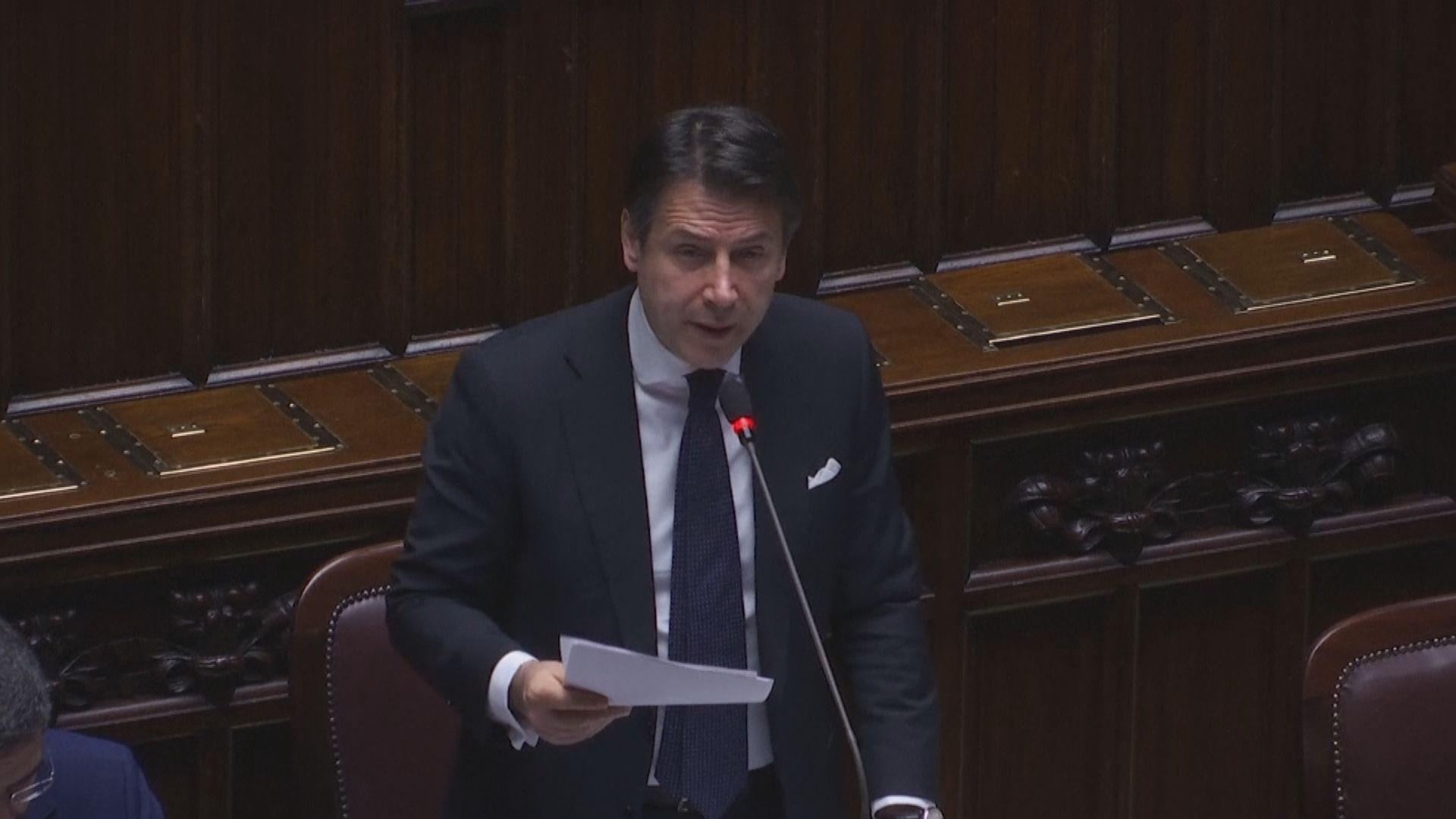 意大利總理孔特指參與一帶一路符合意國利益