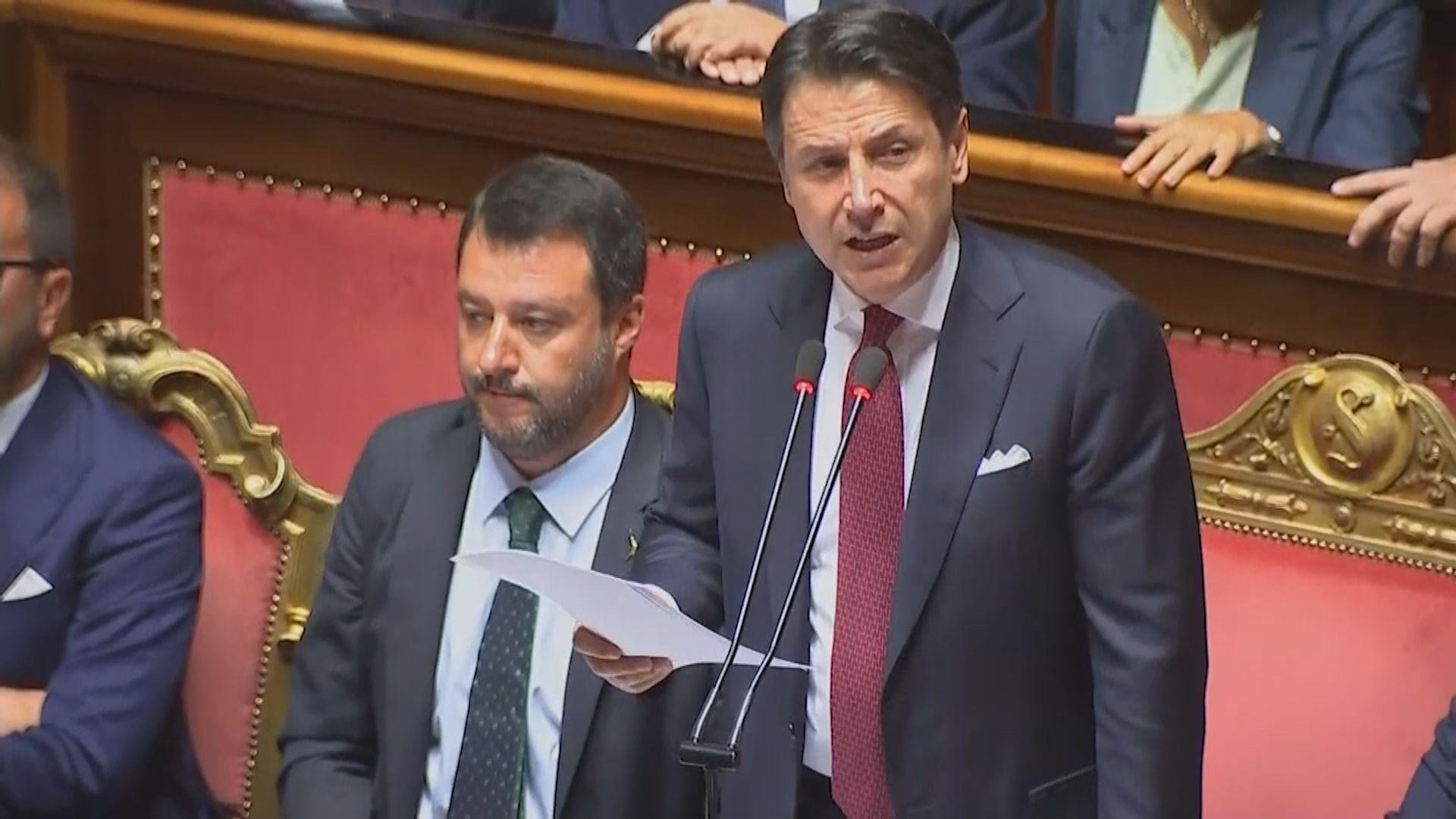 意大利總理孔特請辭