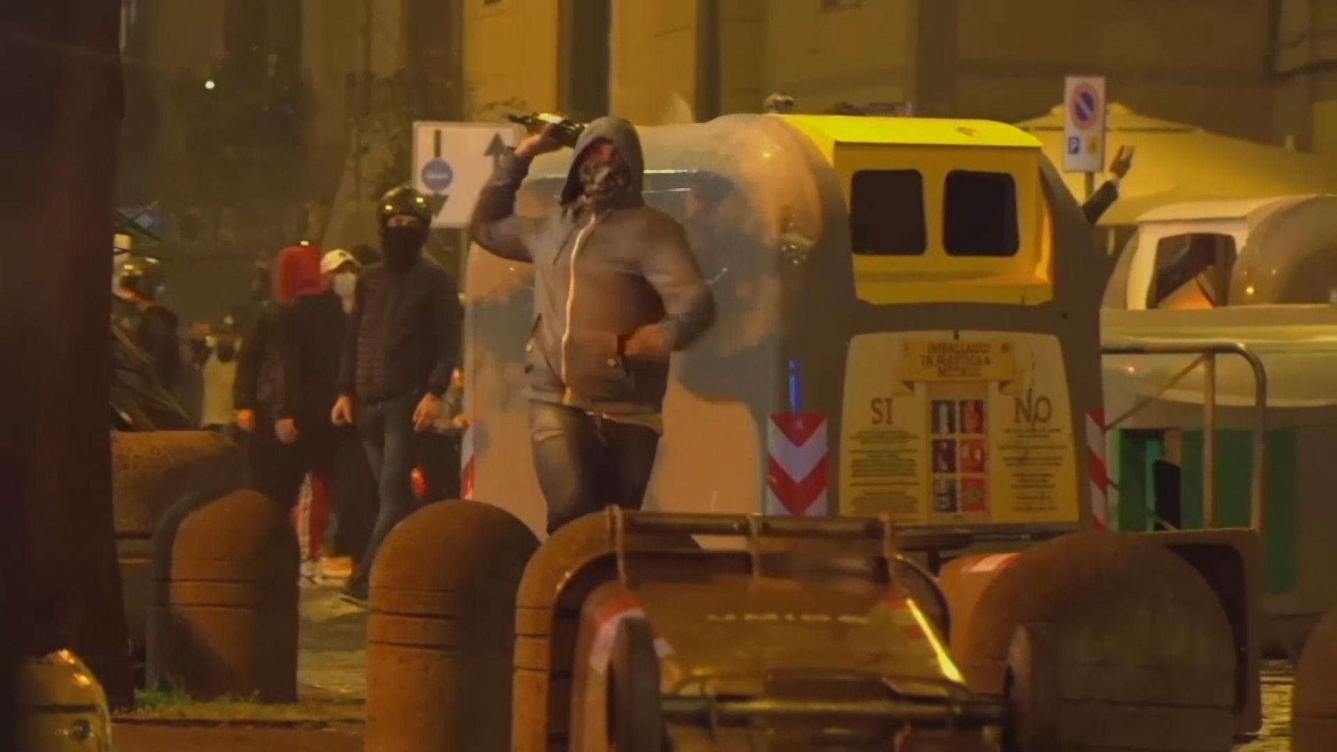 意大利那不勒斯有民眾不滿封鎖措施示威