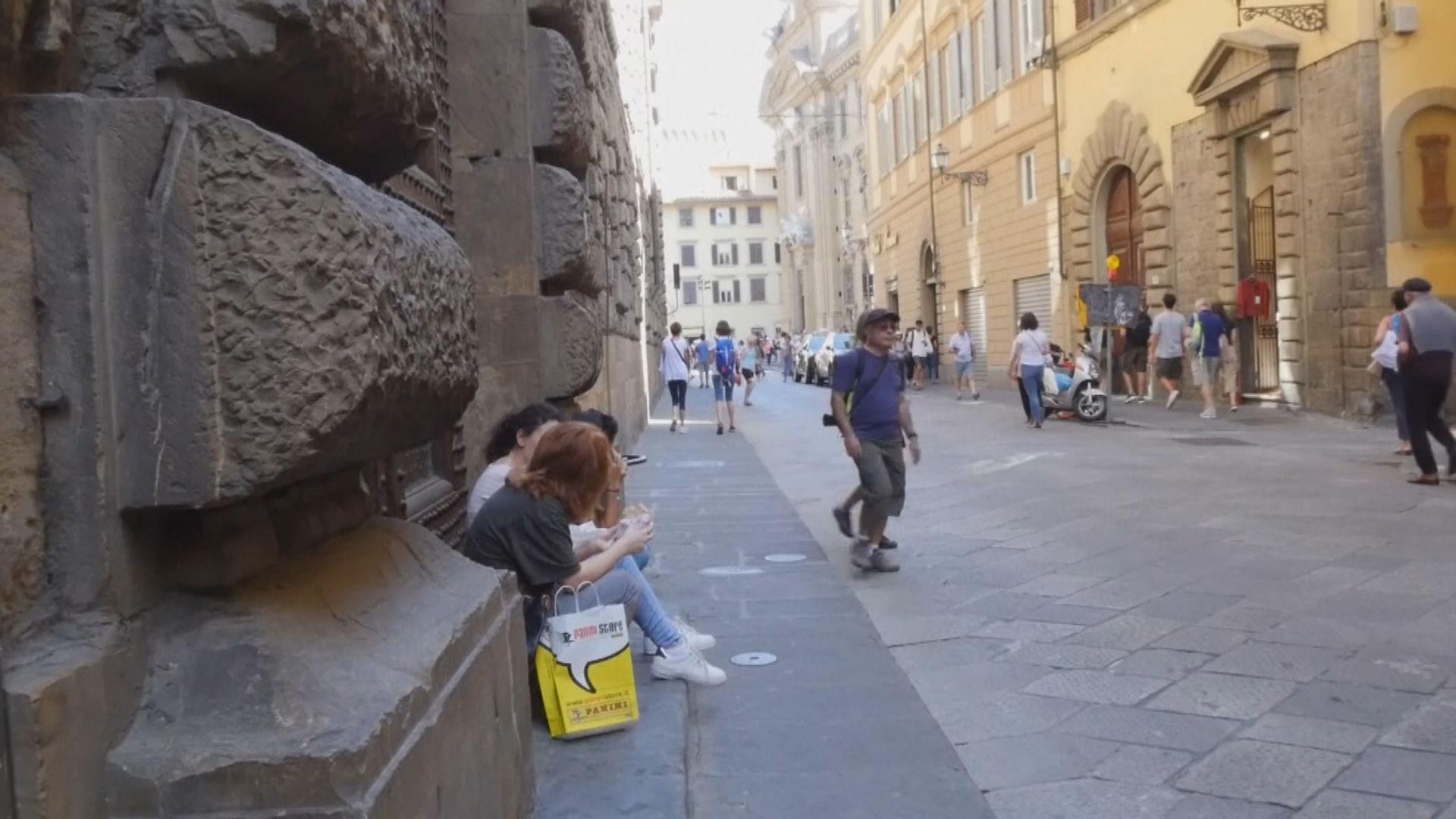 標普調低意大利主權評級展望至負面
