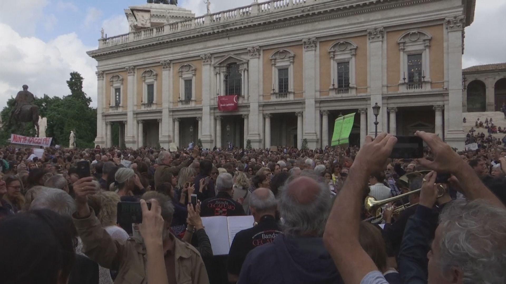 羅馬市民示威抗議市政差劣