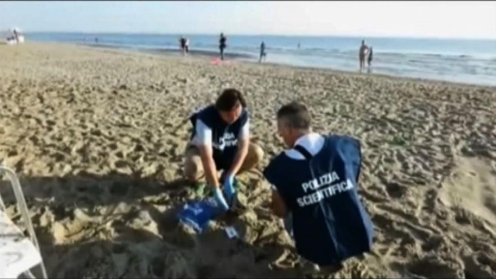 兩名波蘭遊客在意大利海灘遇襲