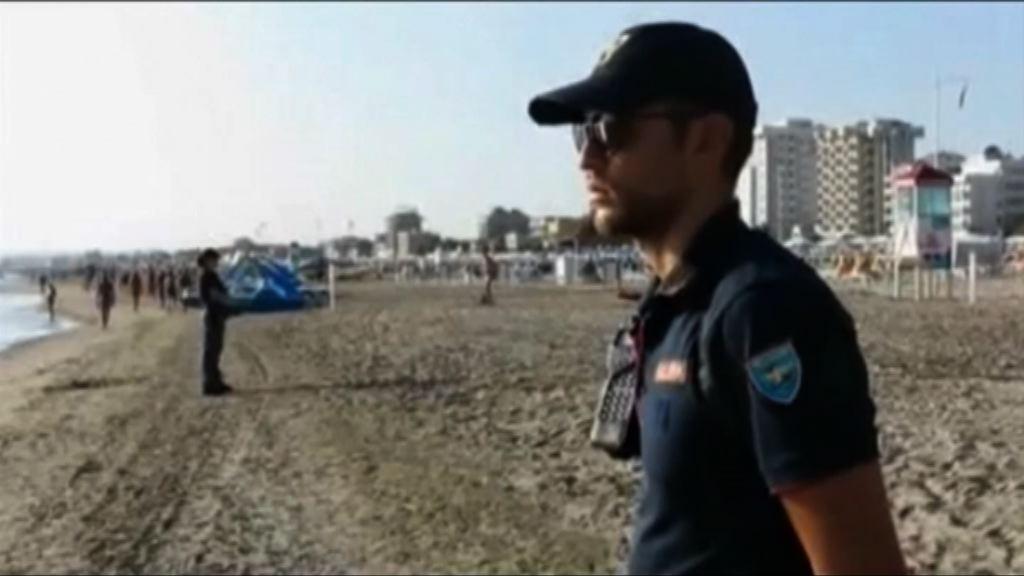 波蘭夫婦在意大利海灘遇襲 兩國聯合調查